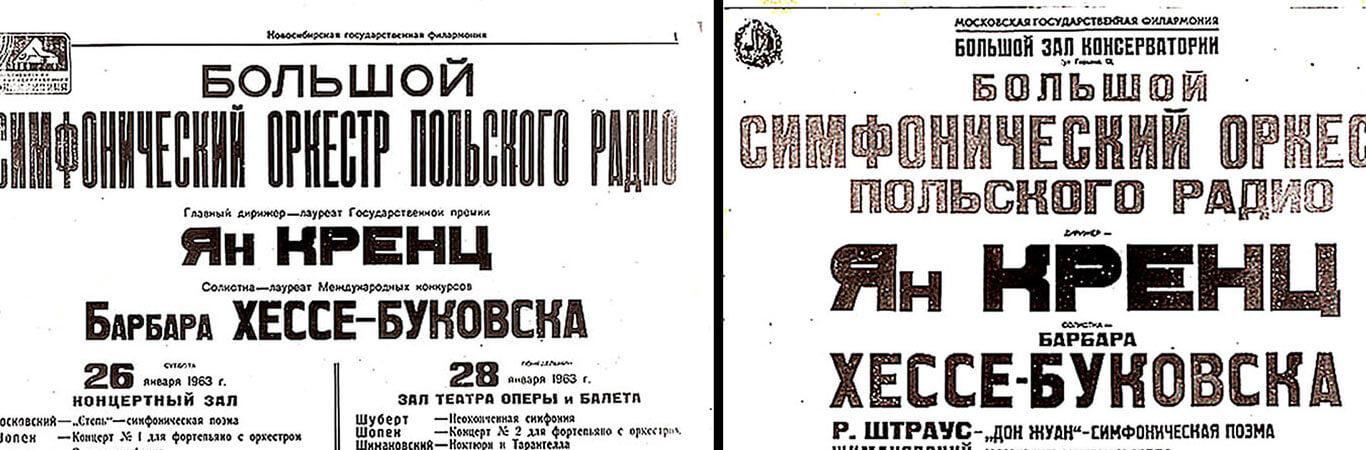 Plakaty z tournée do ZSRR i Nowej Zelandii