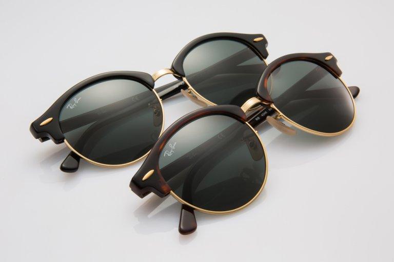 Klasyka stylu  okulary Ray-Ban c13af37ea916
