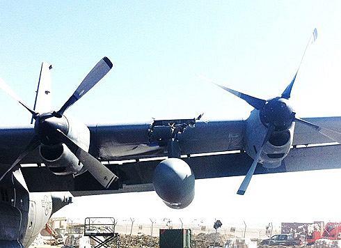 Uszkodzony MC-130