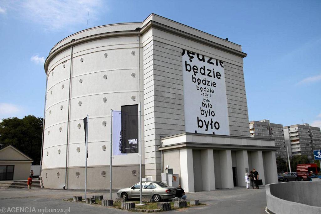 Muzeum Współczesne Wrocław / Fot. Sławomir Pawłowski / Agencja Gazeta