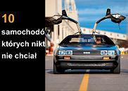 samochody, DeLorean DMC-12