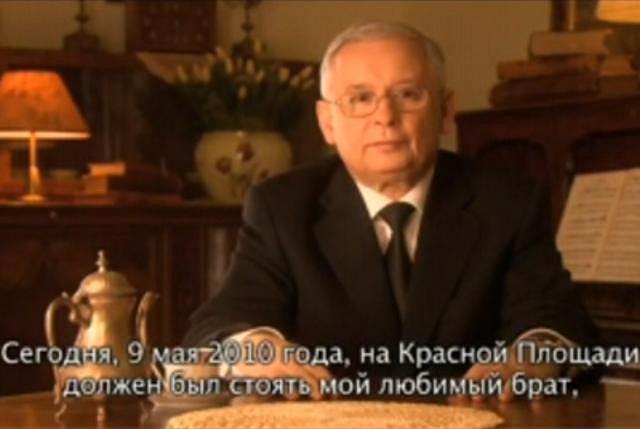 Jarosław Kaczyński w wideo-przesłaniu