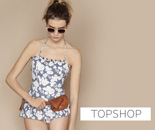 Kostiumy kąpielowe Topshop na lato