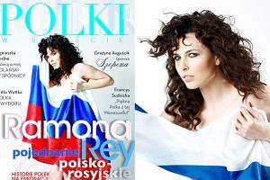 Ramona Rey - nasz produkt eksportowy w ponętnej sesji. Wokalistka pojawiła się na okładce magazynu Polski w Świecie zupełnie naga!