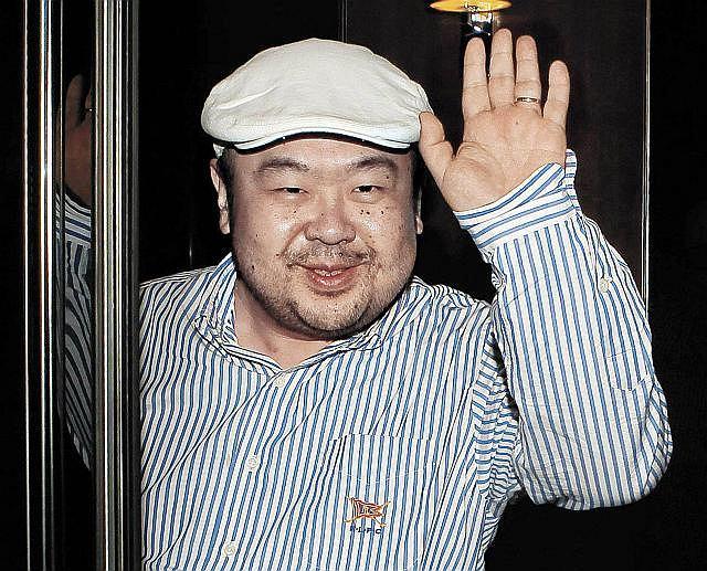 Kim Dzong Nam - najstarszy syn Kim Dzong Ila