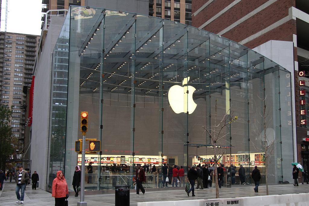 Apple Store w Upper West Side
