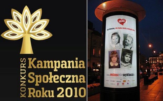 Logo konkursu Kampania Społeczna roku