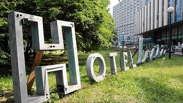 Przekazanie Muzeum Neonów neonu z Hotelu Saskiego