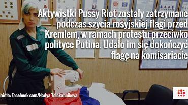 Aktywistki Pussy Riot zatrzymane podczas protestu