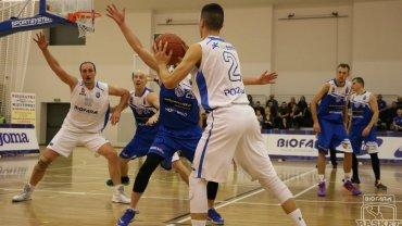 Mecz Basketu Poznań z Pogonią Prudnik