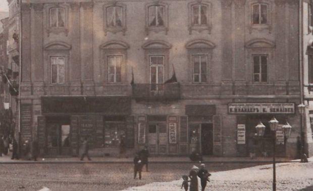 Warszawa sprzed 120 lat
