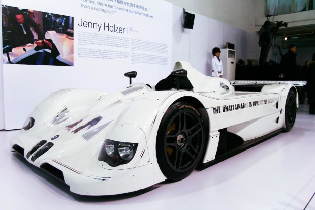 BMW V12 LMR Art Car