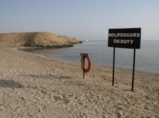 Biuro podróży winne śmierci turystów. Precedensowy wyrok i odszkodowania po 100 tys. [TYLKO U NAS]