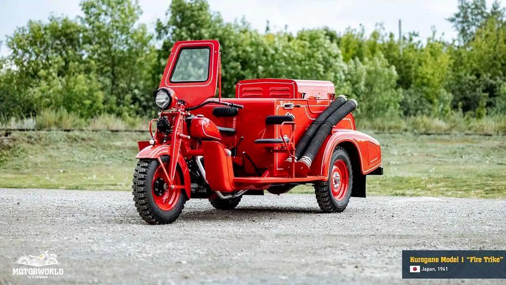 Kurogame Model 1 Fire Trike