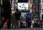 Japonia dorzuci prawie 1 bln dol. na obronę gospodarki przed pandemią