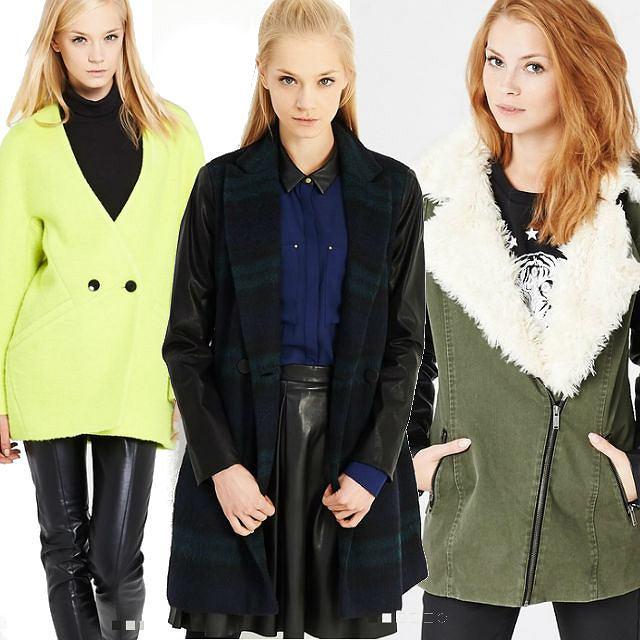 Płaszcze i kurtki na jesień Reserved