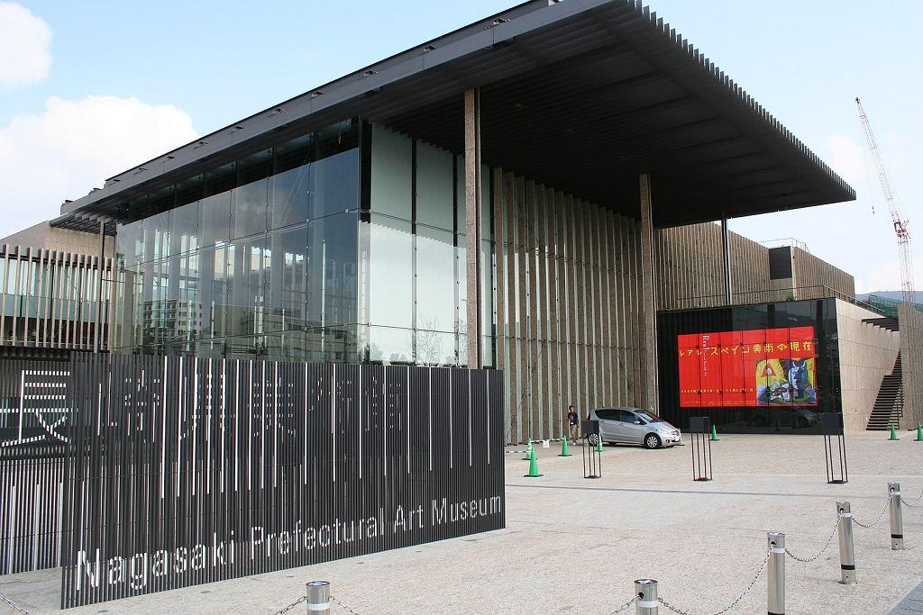 Jedna z realizacji Kengo Kumy - Muzeum Sztyki w Prefekturze Nagasaki
