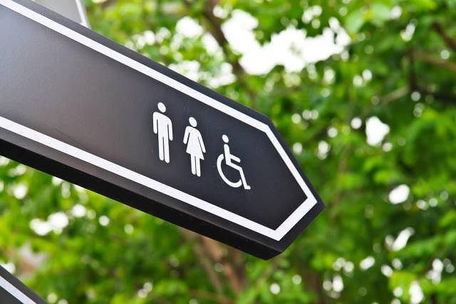 Cierpiącym na paruresis towarzyszy paraliżujący lęk przed skorzystaniem z publicznej toalety