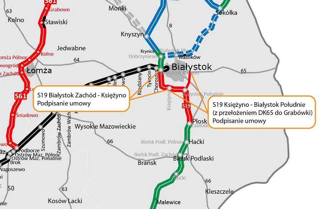 S19 Via Carpatia, Białystok Zachód - Białystok Południe