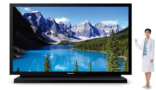 telewizory, wideo, Telewizory inne niż wszystkie, Panasonic TH-152UX1W