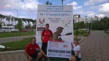 Akademickie Mistrzostwa Świata w Kajakarstwie w Mińsku