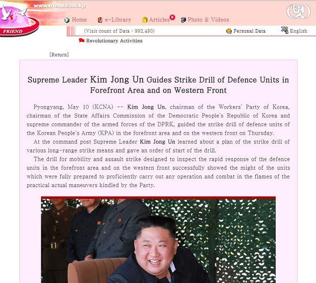 Północnokoreańska strona internetowa