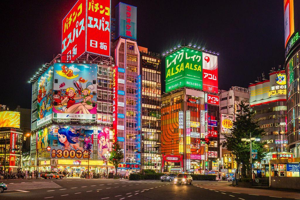 Tokio (zdjęcie ilustracyjne)