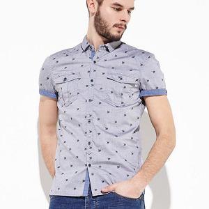 Koszula z kolekcji Reserved. Cena: 89,90 zł