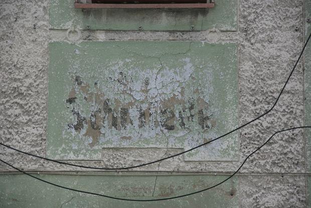 Niemiecki napis na placu Matejki w Zielonej Górze