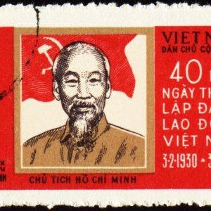 znaczek z Wietnamu