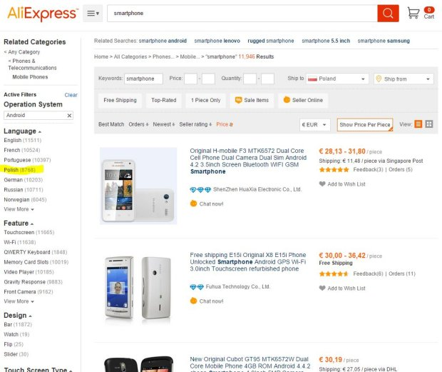Aliexpress umożliwia dokładne określanie parametrów przedmiotu