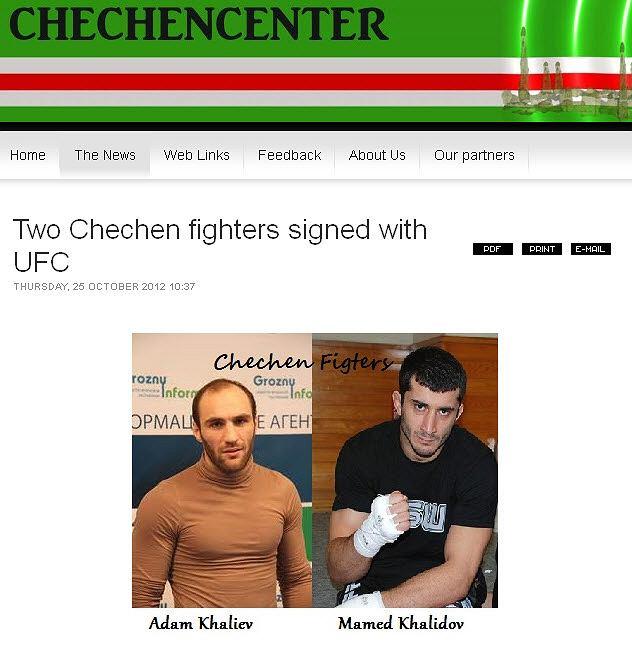 Screen z serwisu Chcechencenter.info