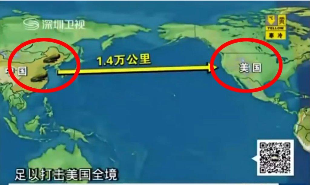 Chiny testują nowy pocisk balistyczny