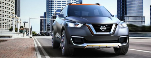 Nissan Kicks   Nadjeżdża nowy crossover!