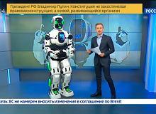 'Najnowocześniejszy robot' okazał się człowiekiem w kostiumie