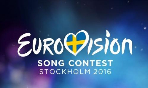 Eurovision Song Contest 2016 logo