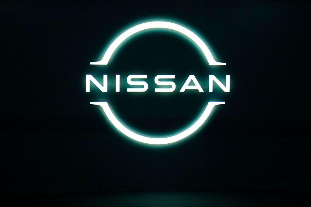 Nissan nowe logo