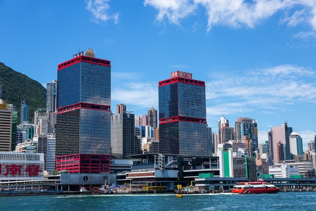 Macau Ferry Terminal w Hongkongu.