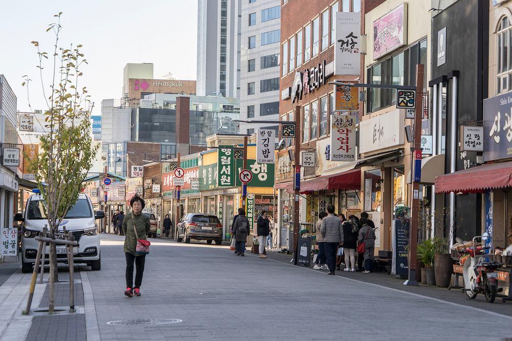 Miasto Daegu