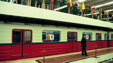 Otwarcie pierwszego odcinka warszawskiego metra, 7 kwietnia 1995 roku