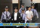 Panama Papers. Główny Chińczyk i Lady Makbet z Chongqingu