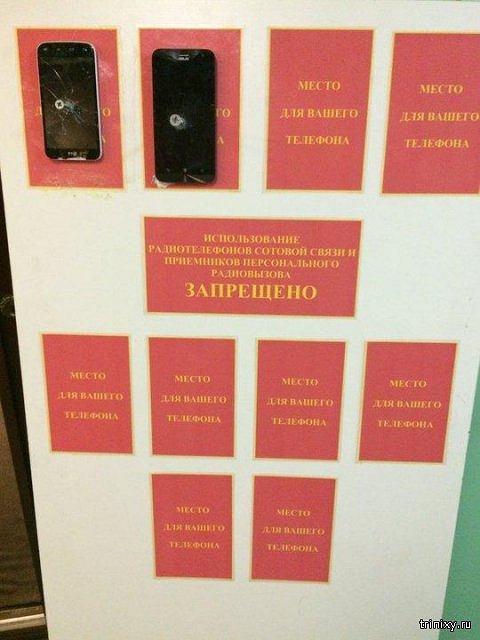 Tablica do przykręcania skonfiskowanych telefonów. Zdjęcie mające pochodzić z rosyjskiej jednostki wojskowej