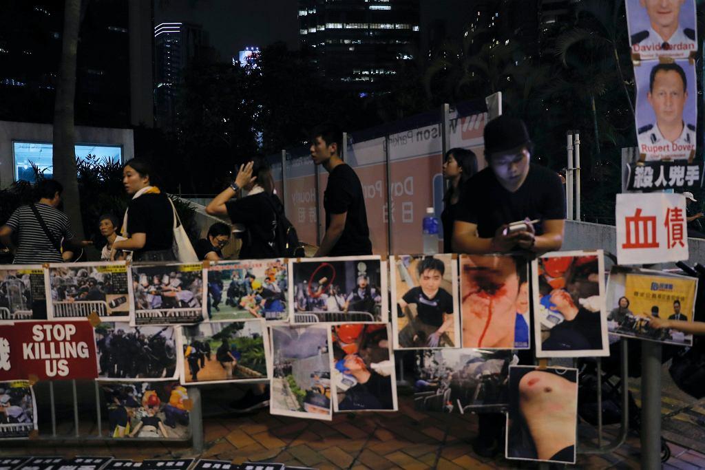 podłączyć strony internetowe Hongkong
