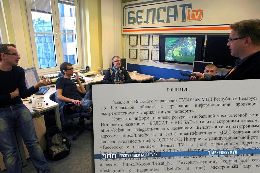 Redakcja Biełsatu