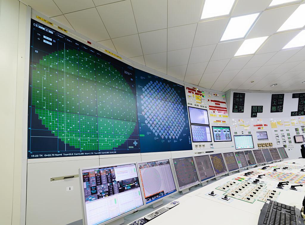 Elektrownia jądrowa. Centrum kontroli. Zdjęcie ilustracyjne.