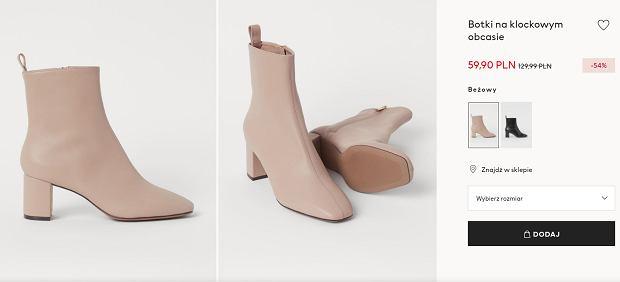 H&M wyprzedaje modne botki za mniej niż 60 zł