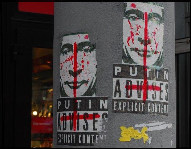 Putin niemile widziany / fot. Dominika Węcławek