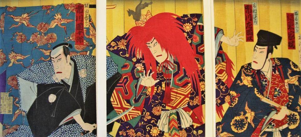ToyoharaChikanobu 'YoshuChikanobu', Aktorzy kabuki, okres Meiji
