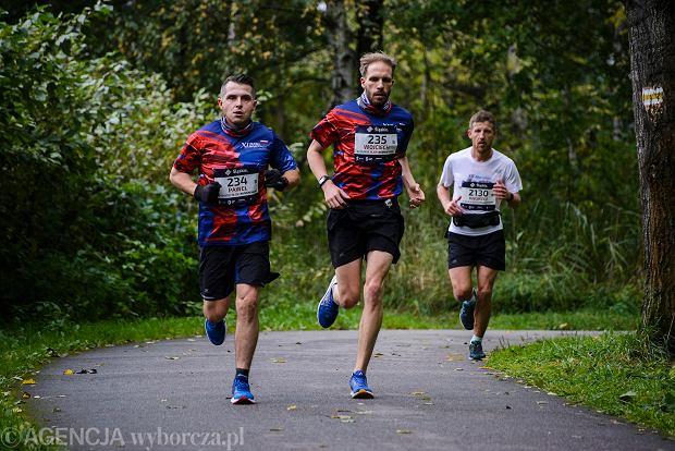Zdjęcie numer 0 w galerii - Silesia Marathon. Chłód i wiatr niestraszne, rekord pobity! [ZDJĘCIA]