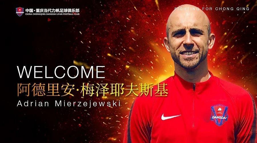 Adrian Mierzejewski podpisał kontrakt z nowym klubem